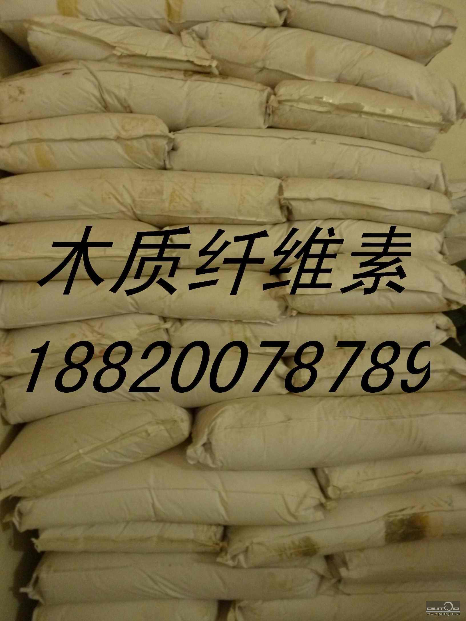 供应木质纤维 免费提供样品-产品信息-广州双普贸易